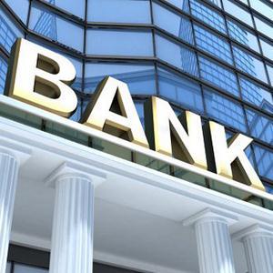 Банки Возжаевки