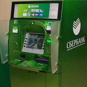 Банкоматы Возжаевки