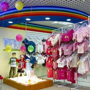 Детские магазины Возжаевки