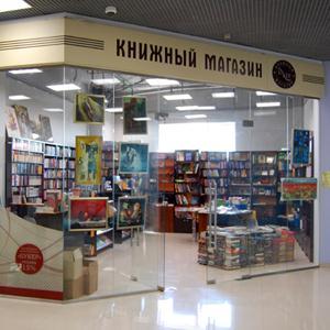 Книжные магазины Возжаевки