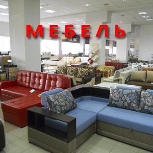Магазины мебели Возжаевки