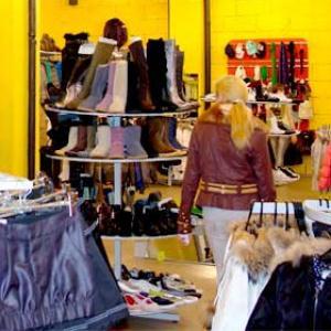 Магазины одежды и обуви Возжаевки