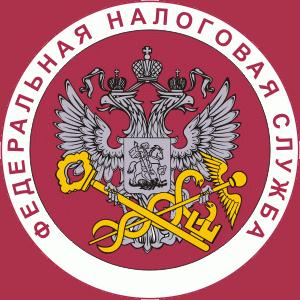 Налоговые инспекции, службы Возжаевки