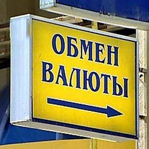 Обмен валют Возжаевки
