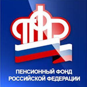 Пенсионные фонды Возжаевки