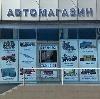 Автомагазины в Возжаевке