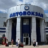 Автовокзалы в Возжаевке