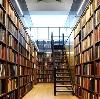 Библиотеки в Возжаевке