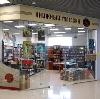 Книжные магазины в Возжаевке