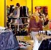 Магазины одежды и обуви в Возжаевке