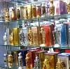 Парфюмерные магазины в Возжаевке