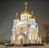 Религиозные учреждения в Возжаевке
