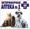 Ветеринарные аптеки в Возжаевке
