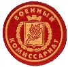 Военкоматы, комиссариаты в Возжаевке