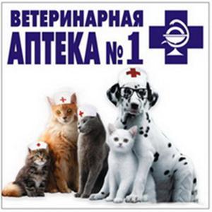 Ветеринарные аптеки Возжаевки