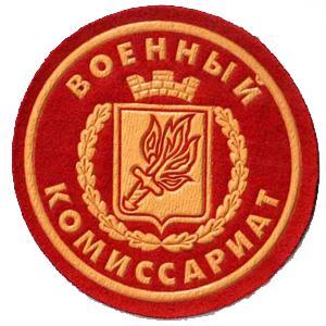 Военкоматы, комиссариаты Возжаевки